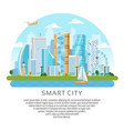 round style city skyscrapers landscape vector image vector image