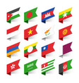 flags of the world asia set 3 vector image