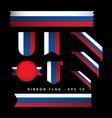 russia ribbon flag template design vector image