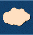 awesome cloud frame on seamless rainy blue vector image