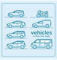 car line icon set vector image