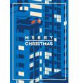 merry christmas minimalistic vector image vector image