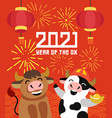 bull chinese new year celebration chinese vector image