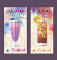 flat cocktail design on artistic background vector image vector image