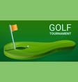 golf tournament concept banner cartoon style vector image vector image