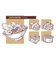 japanese food hand drawn sketches for your vector image vector image