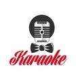 Logo pattern karaoke vector image vector image