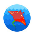 ramp fish icon summer vacation vector image