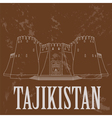 Tajikistan landmarks Retro styled image vector image vector image