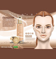 advertising of moisturizing cosmetic and nice vector image vector image