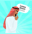 arab business man in traditional clothes over vector image vector image