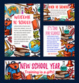 back to school sketch banner or greeting card vector image