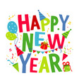 happy new year text cartoon vector image vector image