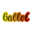 pair dance ballet vector image