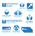 set logo osteopathy vector image