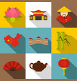 chinese icon set flat style vector image vector image