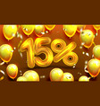 fifteen percent or 15 marketing offer vector image vector image