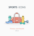 sports equipment background vector image vector image