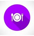cutlery icon vector image