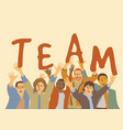 happy team group people vector image