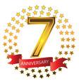 feast seven years anniversary logo