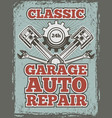 retro poster of automobile theme with vector image vector image