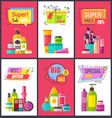 super sale and best price vector image