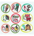 Cute colorful cartoon alphabet from I to Q vector image