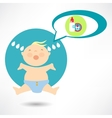 Baby boy crying vector image vector image