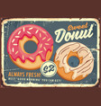 donuts retro commercial sign design vector image