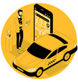 online taxi car order vector image vector image