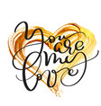 you are my love text on acrylic gold background in vector image