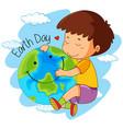 a boy love earth vector image vector image