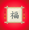 flat style chinese new year bamboo frame vector image vector image