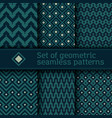 set seamless geometric pattern vector image