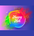 stylish colorful happy holi greeting banner vector image