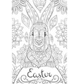 adult coloring bookpage a cute easter rabbit on vector image vector image