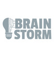 brain storm logo simple gray style vector image vector image