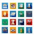Museum Flat Squared Icon Set vector image vector image