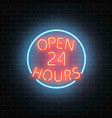 neon open 24 hours sign on a brick wall