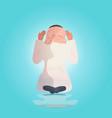 religious muslim man praying ramadan kareem holy vector image vector image