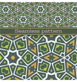 Seamless texture endless pattern vector image vector image