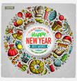 set new year cartoon doodle objects round frame vector image vector image