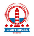 lighthouse isolated icon marine building beacon vector image vector image