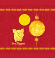 oriental chinese new year 2019 year of the pig vector image vector image