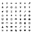 Set of 56 icons for software application vector image