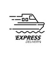express delivery icon concept ship speed icon vector image vector image