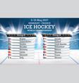 ice hokey world championship 2017 vector image vector image
