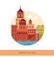 cartoon building of grand royal palace vector image vector image