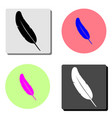 feather pen flat icon vector image vector image